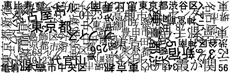 20080716_03