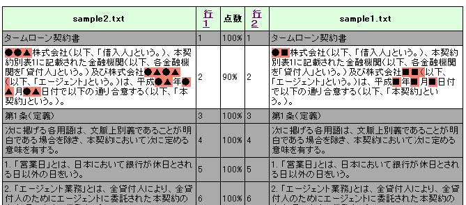 20080810085420